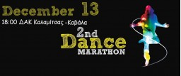 dancemarathon1