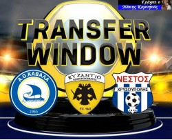 Transfer Window 2015-2016