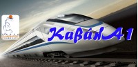 kaval a1