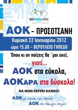 poster-jan_22