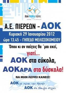 poster-29jan